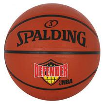 "Spalding NBA Deffender Basketball Official Game Ball Size 7 / 29.5"" 83-522Z - $34.99"