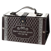 Judaica Brown PLeather Etrog Box Bag Case Sukkot Silver Leviticus Verse