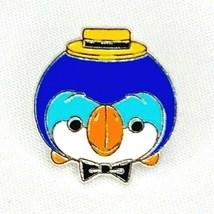 Barker Bird Adventureland Tsum Tsum Booster Enchanted Tiki Room Disney Pin  - $4.95