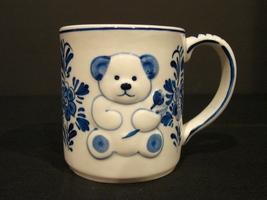 Delfts Holland Raised Teddy Bear Delft Porcelain Mug (1984) - $7.99