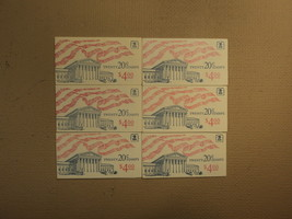 USPS Scott 1896b 20c 1981 Flag Over Supreme Court 6 Books 120 Stamps 12 ... - $64.18