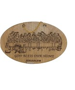 Religious Wall Decor Home Blessing Wooden Plaque Jerusalem Last Supper G... - $11.88