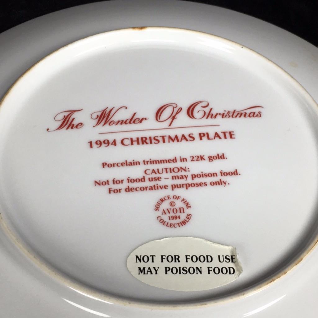 "Vintage 8.5"" AVON Victorian Christmas Plate 1994 // Excellent // 22K Gold"
