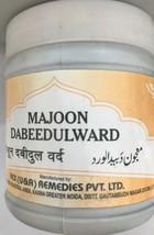 Majun Dabidul Ward für Verdauungs und Leber Beschwerden 200 G - $28.42