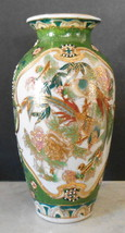 GREEN WITH RAISED GOLD VASE MARKS ON BOTTOM 8 ½  INCHES TALL  - $29.70