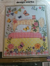 Design Works Counted Cross Stitch SEWING MACHINE 2948 new complete kit 8... - $17.52