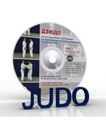 DVD 1.Judo techniques.(Disc only). - $7.69