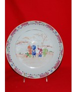 Chinese Export Porcelain Famille Rose Large Shallow Bowl Figures In Land... - $325.00
