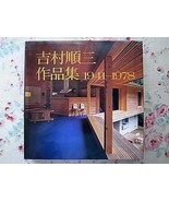 Japanese book - Collections of works - Junzo Yoshimura 1941-1978 - $752.40