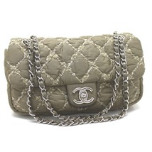 AUTHENTIC CHANEL Paris Byzance Collection Quilt... - $1,420.00