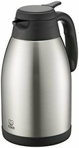 *Tiger thermos warm tabletop stainless steel pot 1.6L PWL-B162-XS Tiger - €48,90 EUR