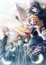 Danzai No Maria: La Campanella [Regular Edition] [Japan Import] [Sony PSP] - $72.59