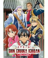Shin Chuuka Ichiban Season 2 1-12 Cooking Master Boy End Eng Sub Ship Fr... - $15.51