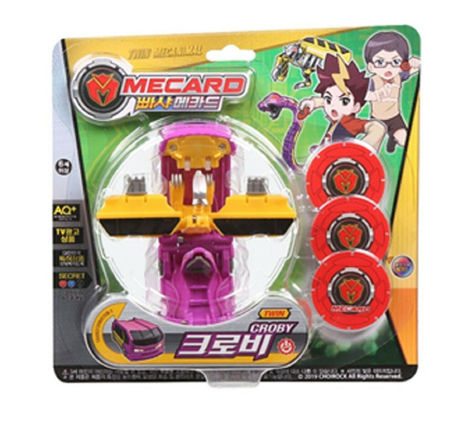 Pasha Mecard Croby Mecardimal Turning Car Transformation Toy Action Figure