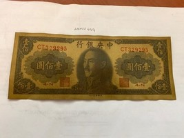 China 100 yuan banknote 1945 - $8.95