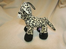 "Multipet International Dog Toy Squeaker Small Jaguar Cat Toy 6"" Tall  - ₹425.44 INR"