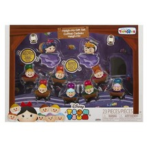 NIB - Disney Tsum Tsum Heigh-Ho Gift Set (Limited Edition) [Hard To Find] - $39.99