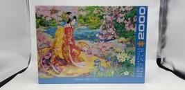 2000 Haru No Uta piece jigsaw puzzle new - $26.17