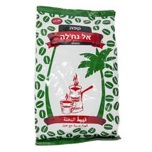 Oridinal El Nakhleh Arabic Ground Black coffee Green bag package Kosher 250 gr - $21.78