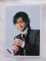 Arashi 2009 5x10 Anniversary Live Off Shot Matsumoto Jun Official Shop P... - $3.62