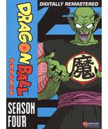 DragonBall: Season Four (DVD, 2010, 5-Disc Set) fourth 4 new sealed - $17.98
