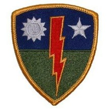 US Army 75th Ranger Regiment's Distinctive Unit Insignia Vintage Patch - $9.89