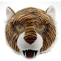 Maskimals Tiger Head Mask Large Halloween Costume - $46.62