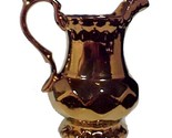 16338a art deco english copper lustre creamer pitcher vintage 6 inch england thumb155 crop