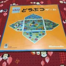 Nintendo Handy Pack Animal Game Retro board game 1970 Made in Japan - $349.99