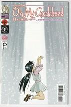 Oh My Goddess! Learning To Love #90 September 2002 Dark Horse Manga - $3.19