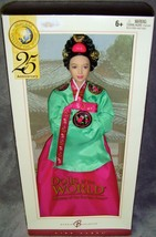 New in Box!•Mattel•Barbie•Princess of Korean Court•Pink Label•Dolls of t... - $29.99