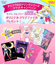 Exclusive Limited Sailor Moon Crystal chocola BB Seven Eleven Clear File... - $55.00