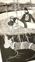 Omar Khayyam by Edward Fitzgerald w/ Twelve (12) Photogravures after Gil... - $78.00