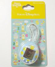 Pocket Usapiyo Disney's EASTER 2019 Tokyo Disney SEA Mini LCD Tamagotchi... - $46.64