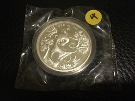 1992 CHINA PANDA 1 OZ .999 SILVER COIN SMALL DATE  FACE VALUE 10 Sealed - $226.46