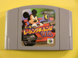 Mickey's Speedway (Nintendo 64 N64, 2000) Japan Import - $10.22