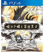 Nippon Ichi Software Liar Princess and the Blind Prince SONY PS4 PLAYSTA... - $80.94