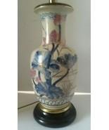 Vintage Porcelain Ginger Jar Lamp Wood Base Brass Accents Pink Blue Floral - $290.36