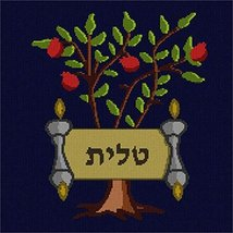pepita Tallit Tree of Life Rimon Needlepoint Canvas - $175.00