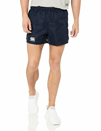 Canterbury Men's Advantage Shorts, Navy, Large
