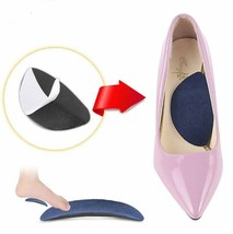 1Pair Foot Care Massage Orthopedic Arch Support Brace Insoles Correct Fl... - $16.40+
