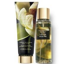 Victoria's Secret Lotus Desire Fragrance Lotion + Fragrance Mist Duo Set - $39.95