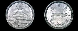 1943 (YR18) Japanese 1 Sen World Coin - Japan - Mount Fuji - $6.99