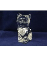 Princess House Crystal Cat Figurine - $25.64