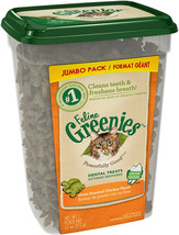 FELINE GREENIES Natural Dental Care Cat Treats 9.75-11 oz - $9.99+