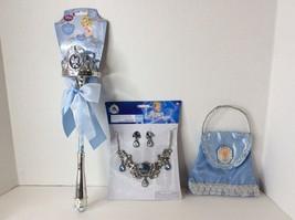 Disney Store Cinderella Light Up Princess Wand Royal Jewelry Set Purse D... - $55.74