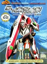 Eureka Seven The Movie English Subtitle ALL REG Ship From USA