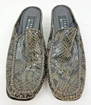 Stuart Weitzman Slip On Gray Snakeskin Leather Shoes Size 5 - $17.32
