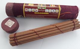 Manjushree Brocade Tibetan Ancient Incense Sticks - $5.45