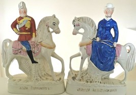 Antique 1901 King Edward VII Queen Alexandra Horseback TH Sandland Ware ... - $149.99
